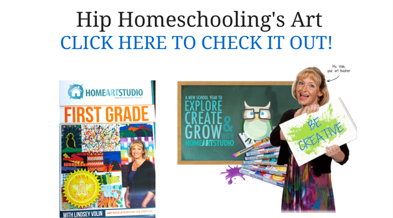 Hip Homeschooling's Art Curriculum Reveal 2015/2016