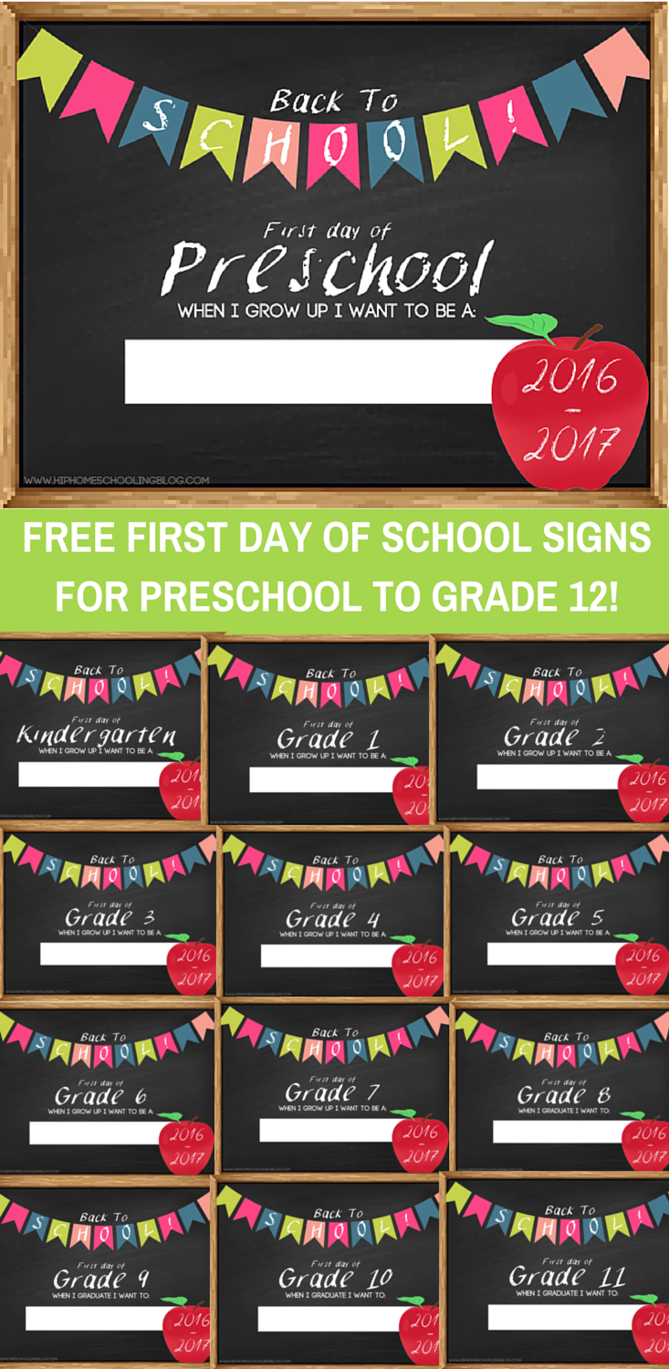 Free First Day of School Signs for preschool to grade 12! Free first day of school signs | first day of school signs | first day of school signs free | first day of school signs printable | first day of school signs diy | first day of school signs chalkboard | first day of homeschool | first day of homeschool traditions | first day of homeschool ideas | first day of homeschool signs | first day of homeschool pictures | first day of homeschool activities | first day of school 2016 | first day of school 2017 | first day of homeschool 2016 | first day of school 2017 | first day of homeschool 2017