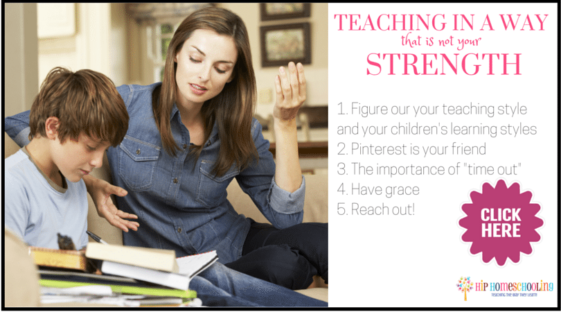 Teaching in a Way That is Not Your Strength